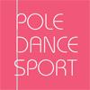 Logo Pole Dance Sport