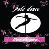 Logo Pole Dance Dordogne Périgueux
